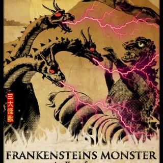『三大怪獣 地球最大の決戦』ドイツ盤DVDジャケット